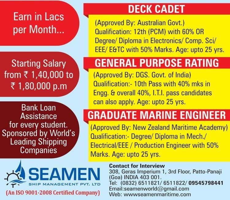 join_merchant_navy-2017
